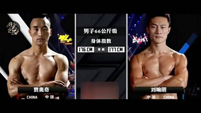 刚刚播出,武林风爆出最大冷门!搏击世界杯冠军遭KO!