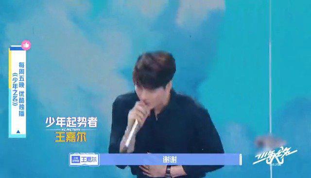 嘎嘎来啦 !《少年之名》发布@王嘉尔 预告片……