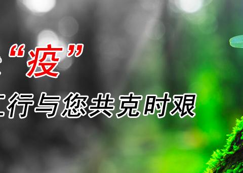 """工行唐山曹妃支行安保三加强确保""""端午""""安全运营"""