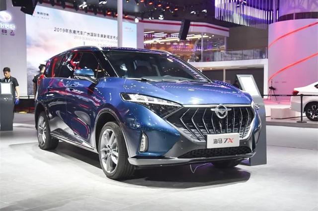 2020下半年上市MPV:荣威玩高端,大通使用氢燃料电池