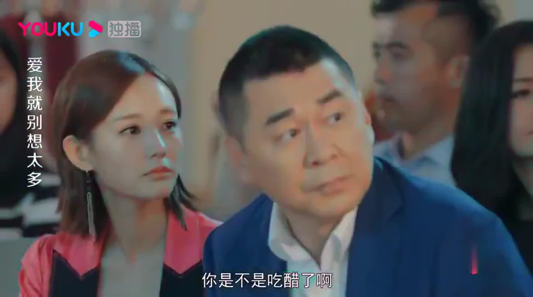 小娇妻要跟别的男人约会,总裁瞬间不淡定了,立马跑去宣誓主权!