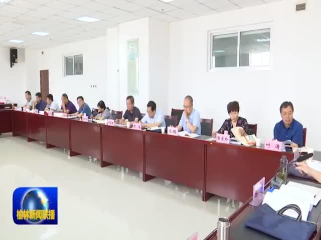 视频 |《榆林新闻联播》2020年7月10日