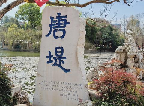 云南最美的的免费公园,精致小巧犹如江南庭园,周末过去游人如织
