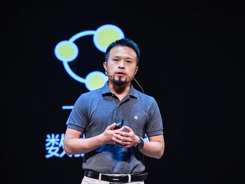 """合合信息陈青山:数字化、智能化、生态化是""""AI+金融""""实践方法论"""
