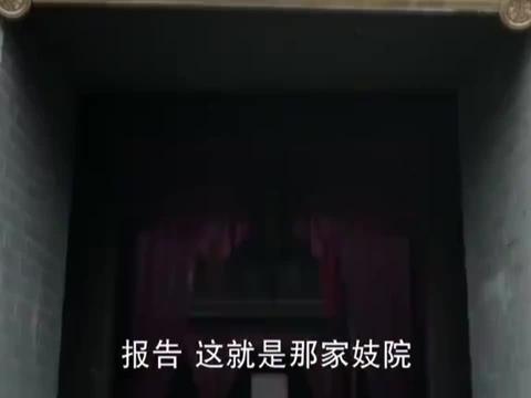 日本鬼子去青楼扫荡,把姑娘们活捉,带回去充当慰安妇,可恶!