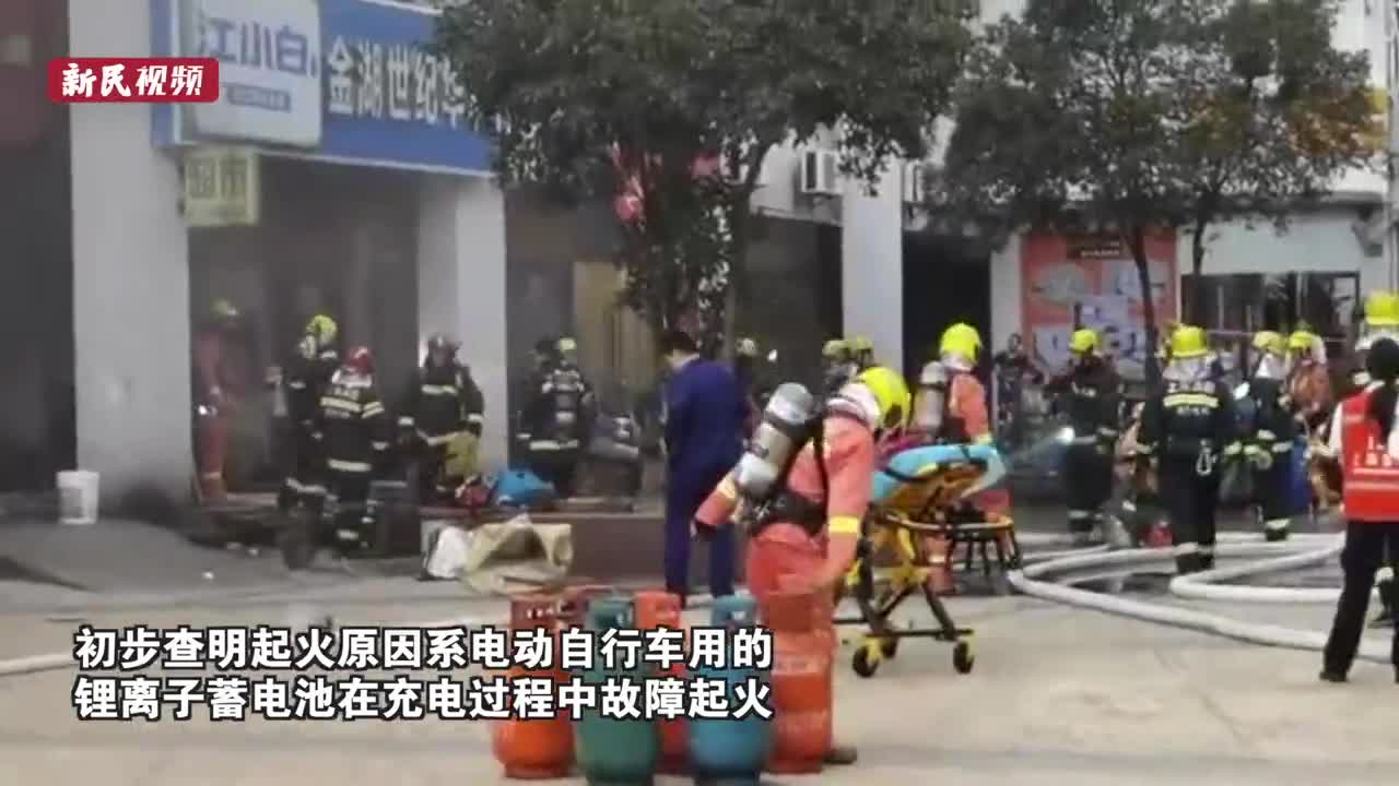 视频 | 闵行一门面店起火 系电动车锂电池充电故障引发