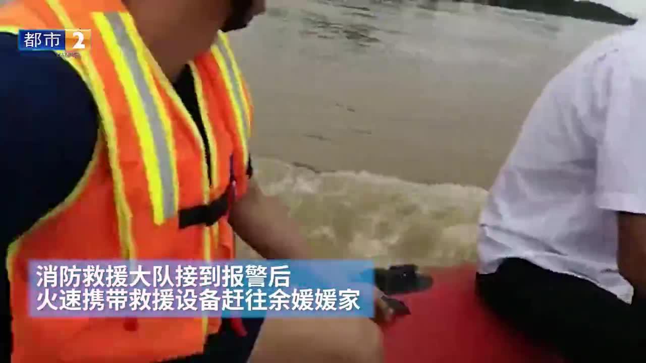 江西乐平:村民被洪水围困家中 意外被蛇咬消防员驾艇20公里送医