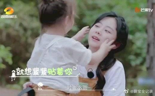 谭松韵和艾玛也太可爱了 小七姐姐的脸圆的像西瓜一样