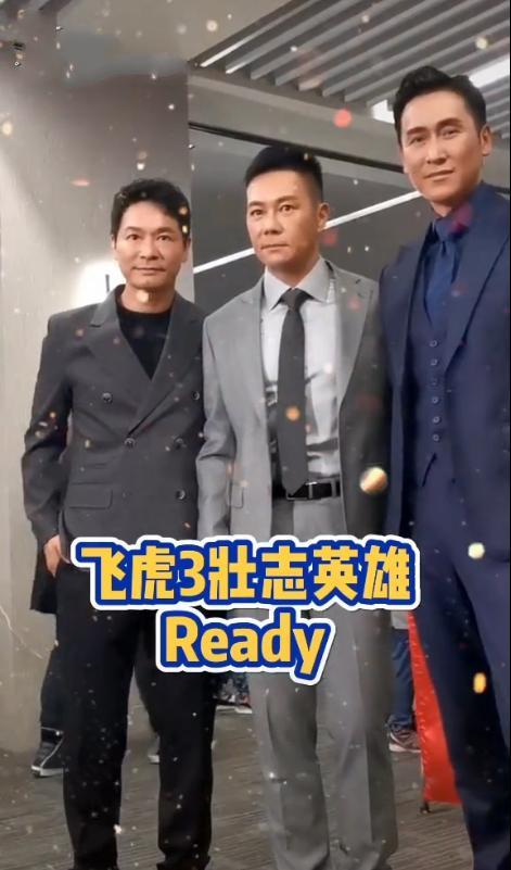 仨TVB视帝级演员齐聚,郭晋安被指脸肿变相,57岁张兆辉倒最年轻