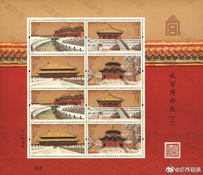 首次!故宫博物院平面示意图亮相邮票