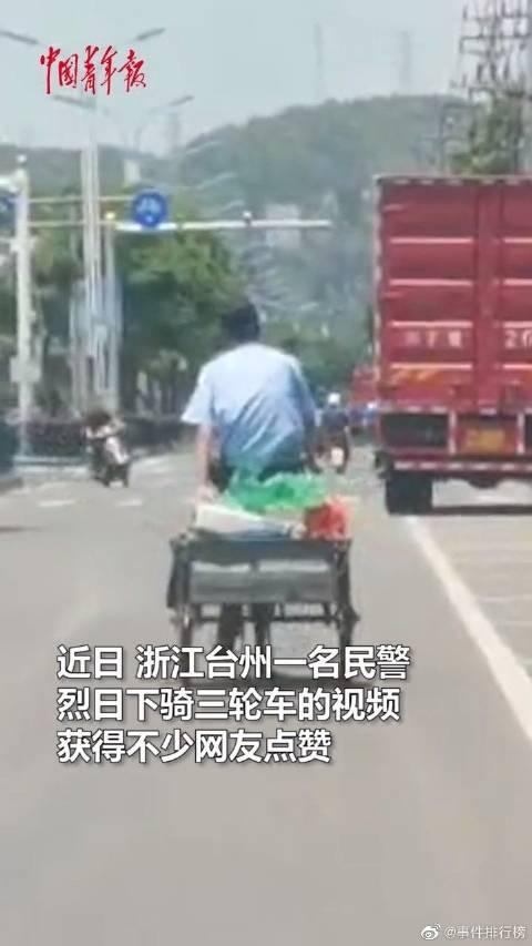 炎炎夏日,老人骑三轮车回家体力不支瘫坐路边……