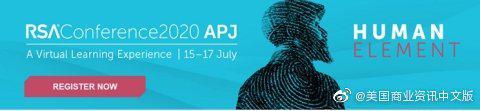 RSA Conference 2020 APJ虚拟学习活动——10场令人期待的专题分
