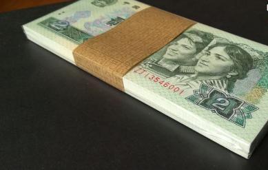 快要绝版的2元纸币叫价28800元,就是这个特征,你能找到吗?
