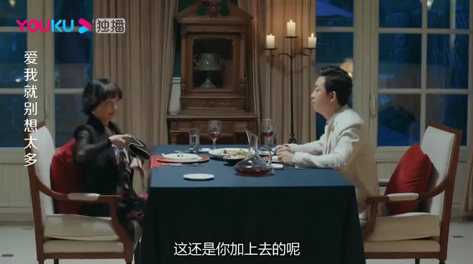 女友要跟型男去约会,总裁顿时醋意大发,变得跟受气小媳妇一样!