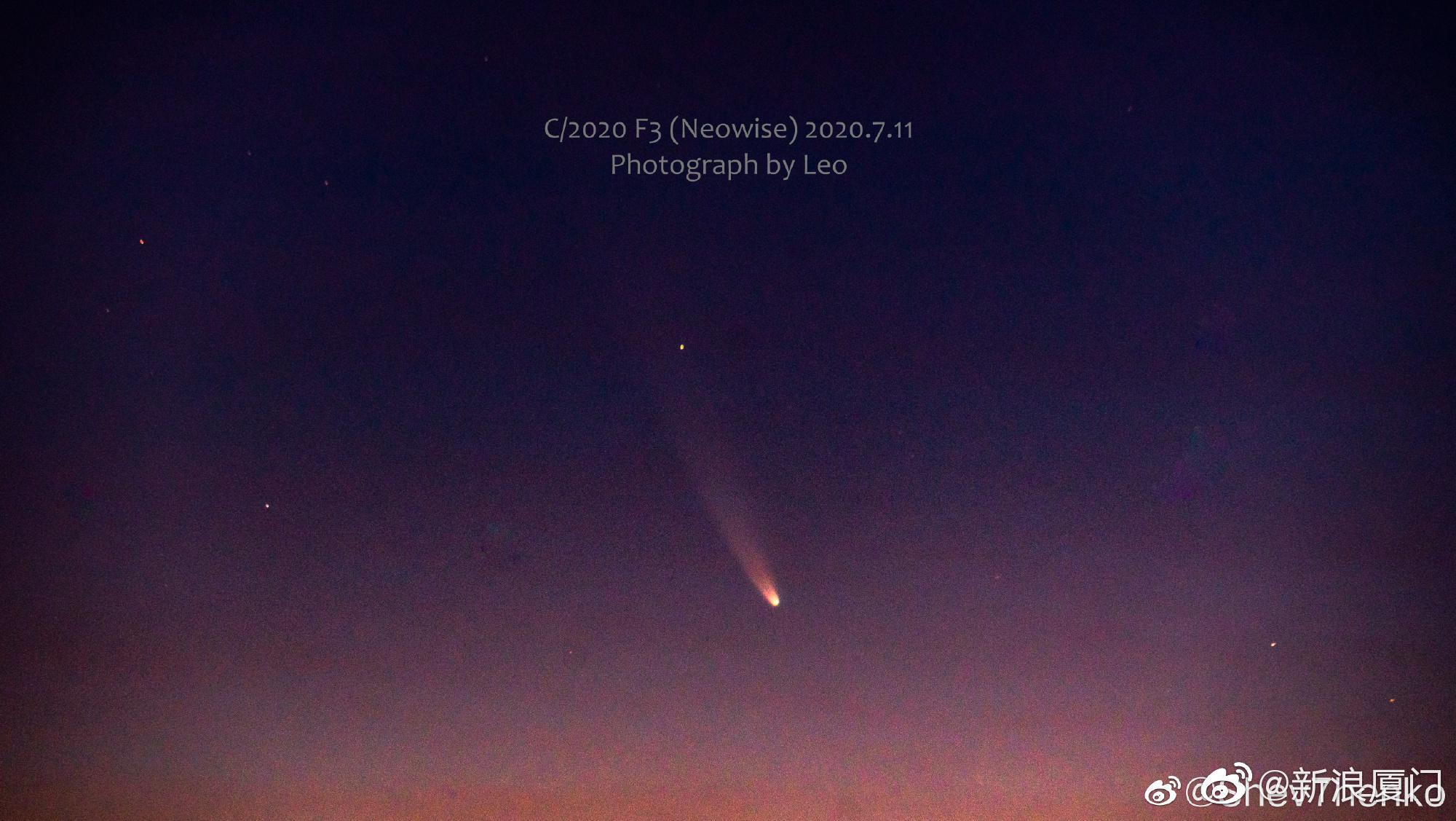 网友在厦门观测到彗星 你看到了吗?