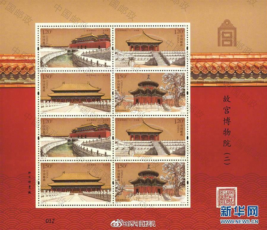 故宫博物院特种邮票来了,你想要吗
