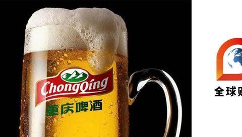 重庆啤酒&嘉士伯重组,注入资产范围不明、负债率高