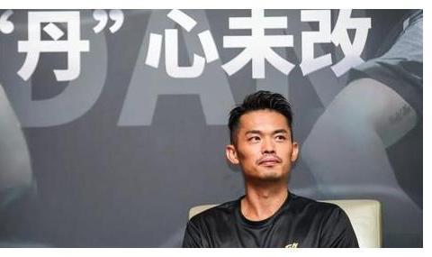 林丹退役6天后宣布重大利好,圆中国球迷梦,却委婉拒绝辅佐张军