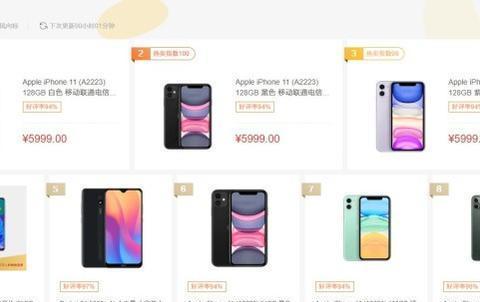 唱衰+抵制,苹果的iPhone机型反手用销量打了谁的脸?