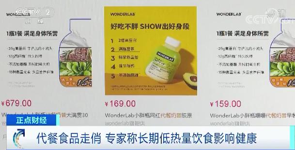 /caijingfenxi/59799.html