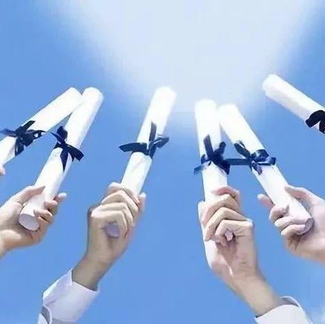 2020年内地新疆中职班7月10日至17日填报志愿