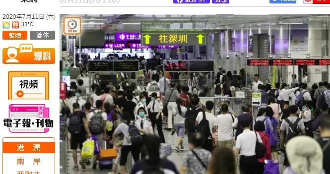 港媒:深圳湾口岸入境处有职员确诊,本月6日至8日曾当值
