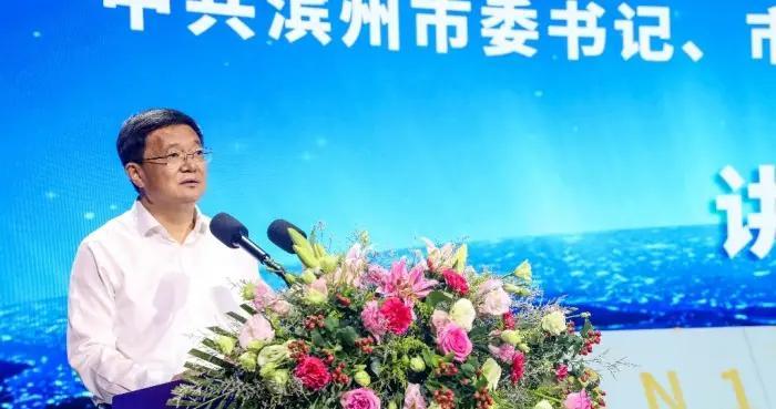 京博控股集团第四届校企联融发展暨科技创新与职业教育总结表彰大会隆重举行