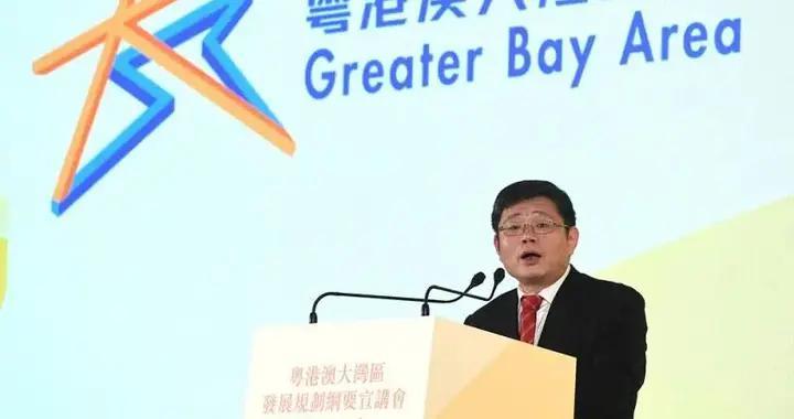 郭兰峰、伍浩任国家发改委副秘书长