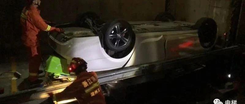监拍:小汽车进立体车库,结果掉下去了