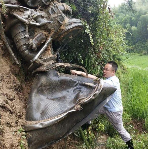 找到了!长征三号乙运载火箭残骸在贵州、湖南现身