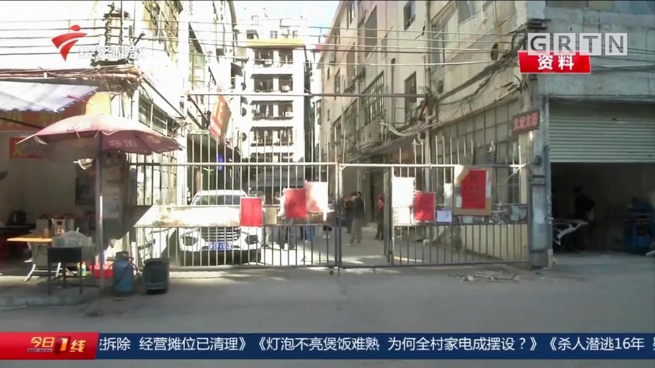 广州白云区:追逃半年服装厂老板落网,74名工人喜提工资