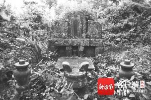 文化周刊 | 薛远:海南第一位尚书郎