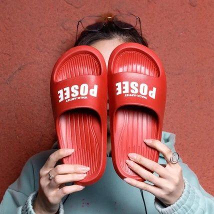 防滑、贴合颜值高,赶走一天疲劳......这款拖鞋有多强?