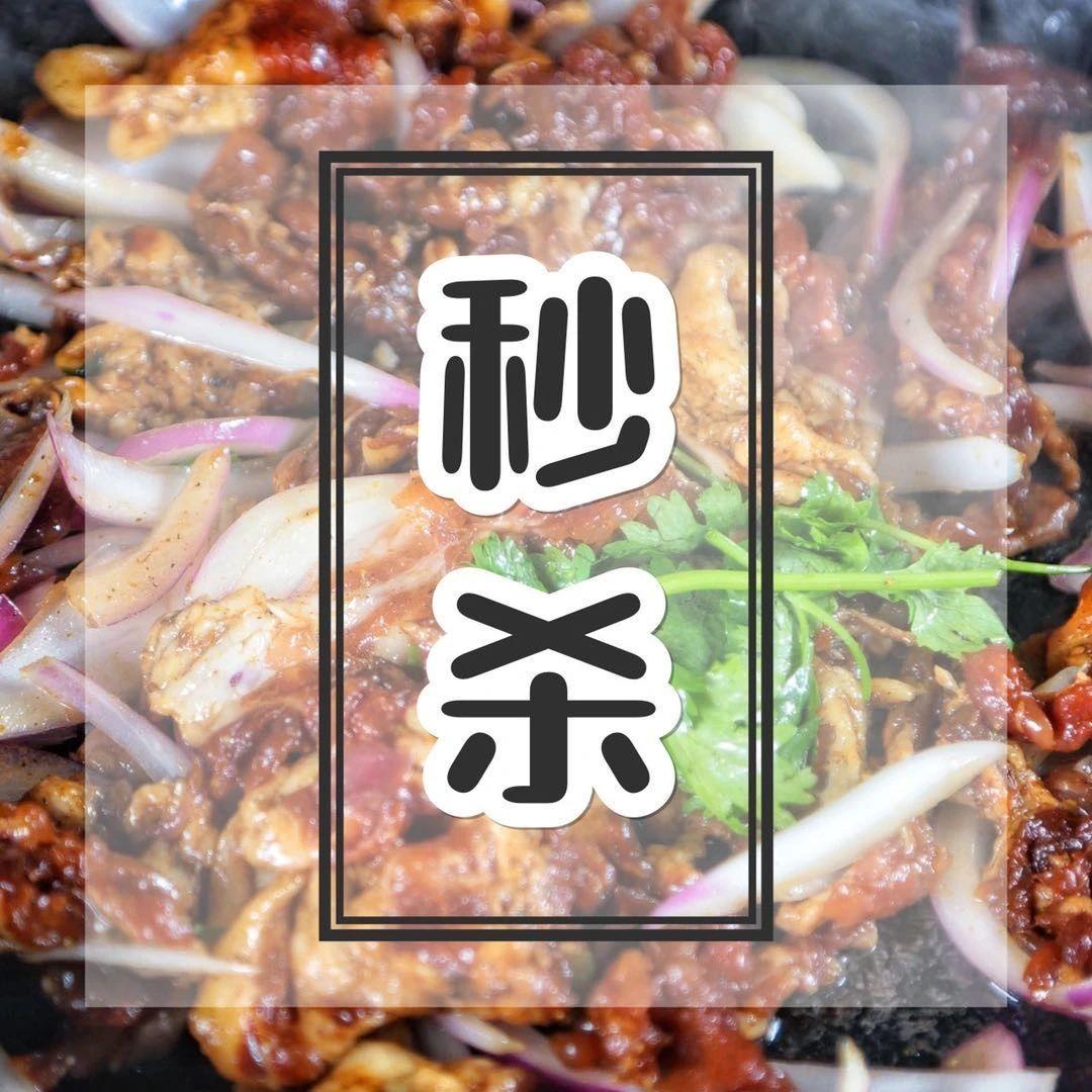 火爆京城的17年老店!河西这家石锅烤肉味道绝了!酸菜五花肉+手切鲜牛肉+鸡腿肉... 人均30+狂刷5盘肉!