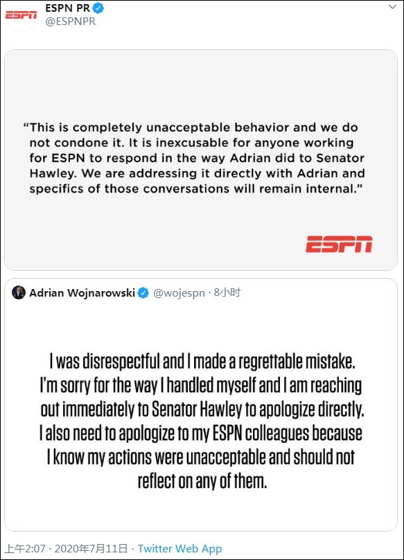ESPN发布网站和记者本人的道歉声明 社交媒体截图