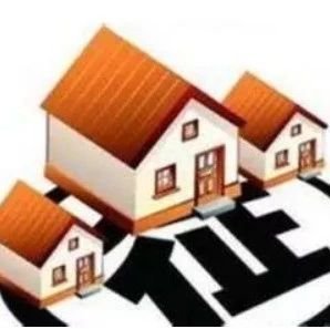 【民生】大庆市人民政府关于房屋征收决定的通告!附补偿方案