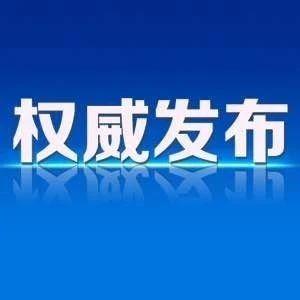 榆林检察机关依法对秦林惠涉嫌受贿、巨额财产来源不明案提起公诉