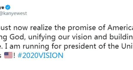 这届美国大选:乱花渐欲迷人眼,明星纷纷要参选