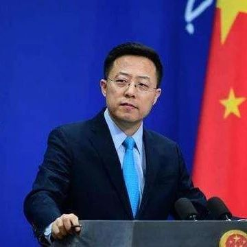 中国渔船现冰冻外籍男子遗体,外交部回应