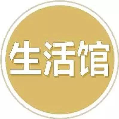 """餐前1粒小棕丸,日本女生的""""秘密武器"""""""