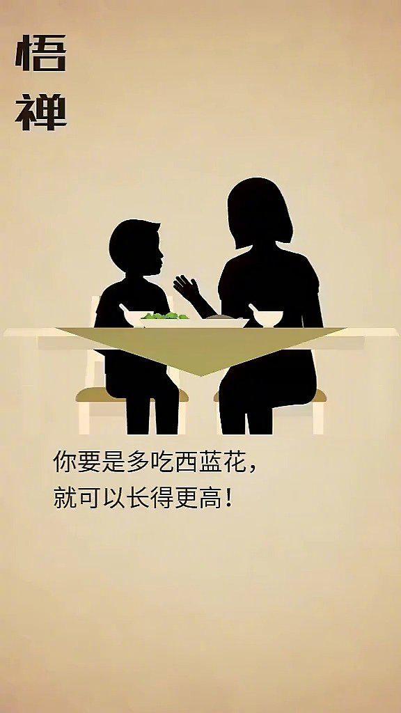 家长的教育会影响孩子的一生