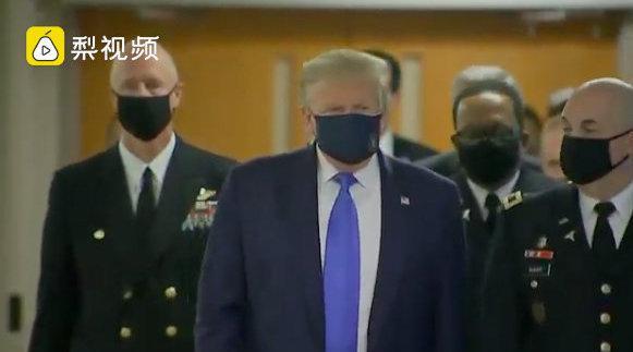 特朗普首次在公共场合戴口罩,曾说自己戴上像独行侠