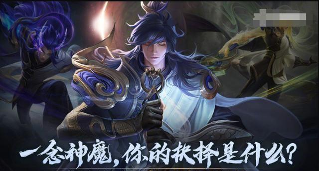 """王者荣耀:李信神魔皮肤只是开胃菜,全新""""战船大战""""才是重头戏"""