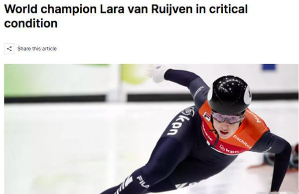 噩耗!短道速滑世界冠军因病去世,年仅27岁,杨扬公开悼念