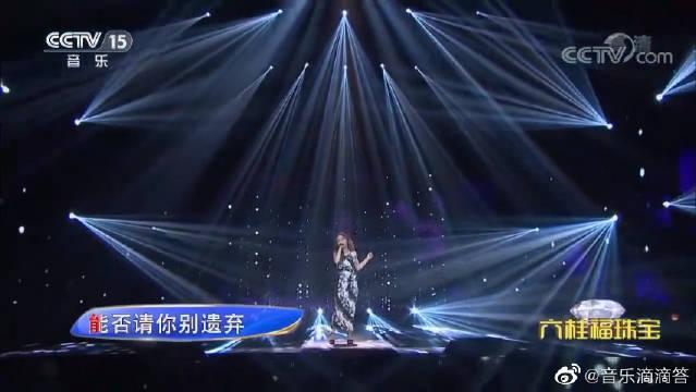 邓紫棋经典歌曲《爱你》,邓紫棋凄美动人的嗓音,让人沉浸其中!