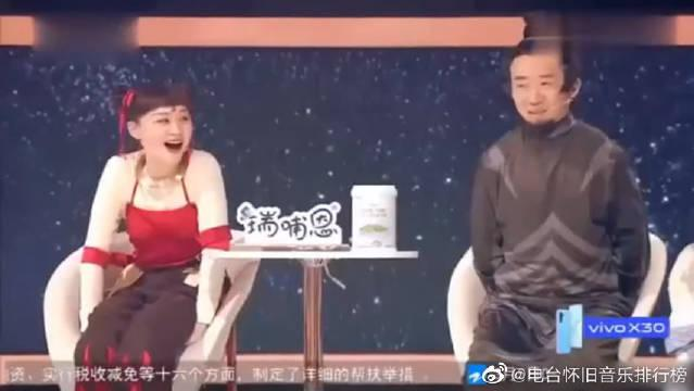 华晨宇这首歌曲唱的真好听, 非常喜欢华晨宇!