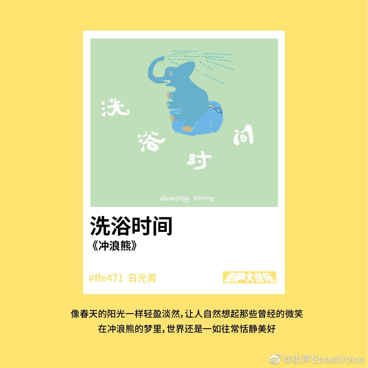 """是坡上村主唱孙骁2020年创立的""""超新星""""乐队……"""