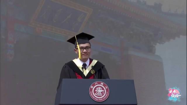 本科毕业生代表发言