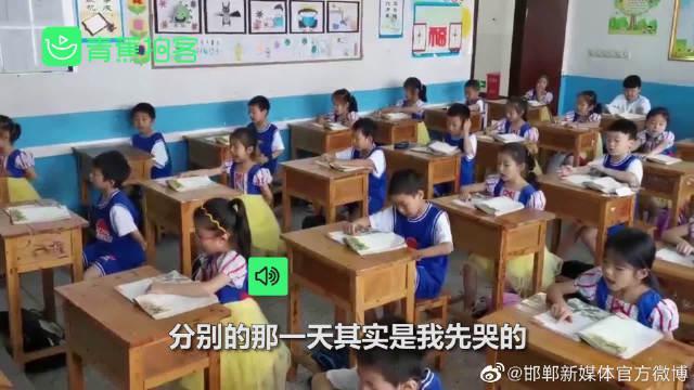 支教老师即将离校小学生攒钱送口红 学生折回教室一个举动让她泣