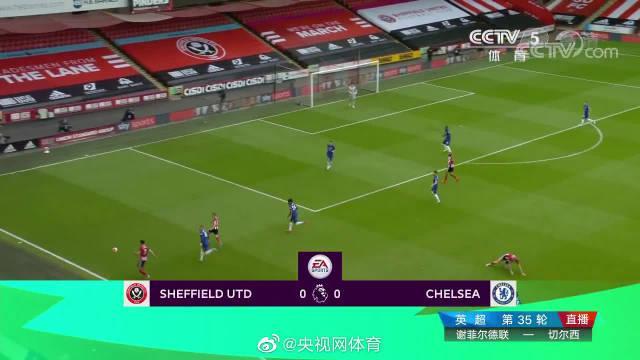 英超-后防频送礼 切尔西0-3惨败谢菲尔德联